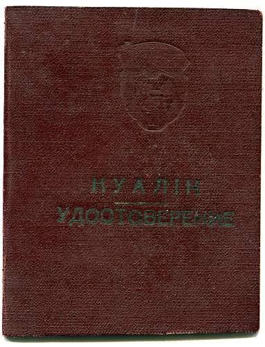 Click image for larger version.  Name:Vasiliy Stepanovich Felimets, Excellent Worker 1.jpg Views:10 Size:337.0 KB ID:859518