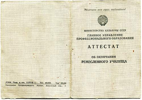 Click image for larger version.  Name:Vasiliy Stepanovich Felimets, Grade Book 1.jpg Views:12 Size:318.1 KB ID:859520