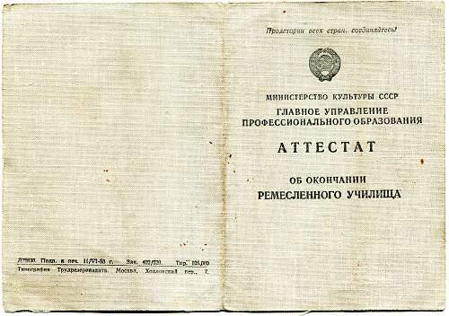 Click image for larger version.  Name:Vasiliy Stepanovich Felimets, Grade Book 1.jpg Views:10 Size:318.1 KB ID:859520