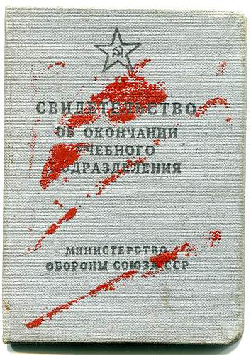 Click image for larger version.  Name:Vasiliy Stepanovich Felimets, Mechanic 1.jpg Views:9 Size:354.0 KB ID:859522