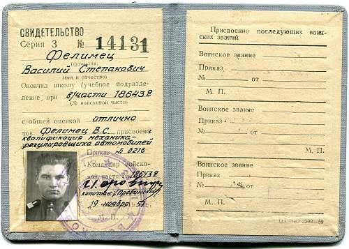 Click image for larger version.  Name:Vasiliy Stepanovich Felimets, Mechanic 2.jpg Views:12 Size:333.4 KB ID:859523