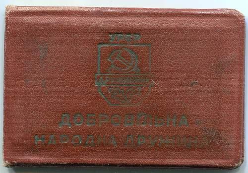 Click image for larger version.  Name:Vasiliy Stepanovich Felimets, Public Order 1.jpg Views:11 Size:339.0 KB ID:859524
