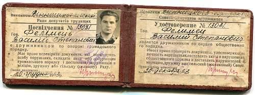 Click image for larger version.  Name:Vasiliy Stepanovich Felimets, Public Order 2.jpg Views:12 Size:348.0 KB ID:859525