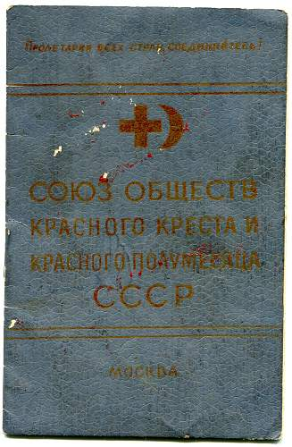 Click image for larger version.  Name:Vasiliy Stepanovich Felimets, Red Cross 1.jpg Views:6 Size:328.6 KB ID:859526