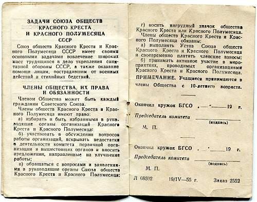Click image for larger version.  Name:Vasiliy Stepanovich Felimets, Red Cross 3.jpg Views:12 Size:339.7 KB ID:859528