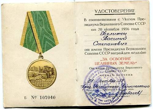 Click image for larger version.  Name:Vasiliy Stepanovich Felimets.jpg Views:10 Size:327.7 KB ID:859529