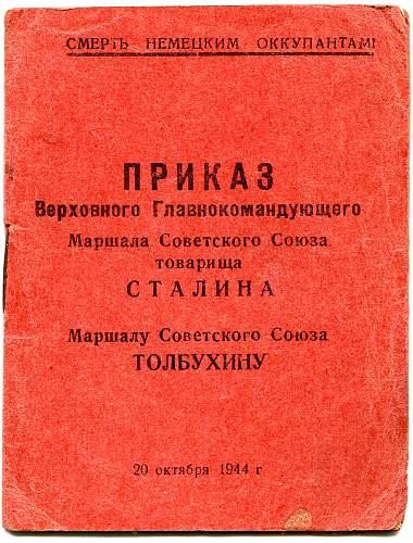 Click image for larger version.  Name:Ivan Ivanovich Belokon' 1, Gratitiude Certificate, Liberation of Belgrade.jpg Views:4 Size:326.5 KB ID:864234