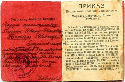 Click image for larger version.  Name:Ivan Ivanovich Belokon' 2, Gratitiude Certificate, Liberation of Belgrade.jpg Views:4 Size:338.9 KB ID:864235