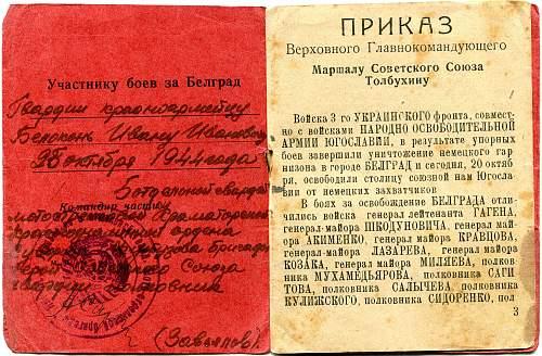 Click image for larger version.  Name:Ivan Ivanovich Belokon' 2, Gratitiude Certificate, Liberation of Belgrade.jpg Views:2 Size:338.9 KB ID:864235