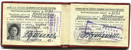 Ukrainian Partisan documents group