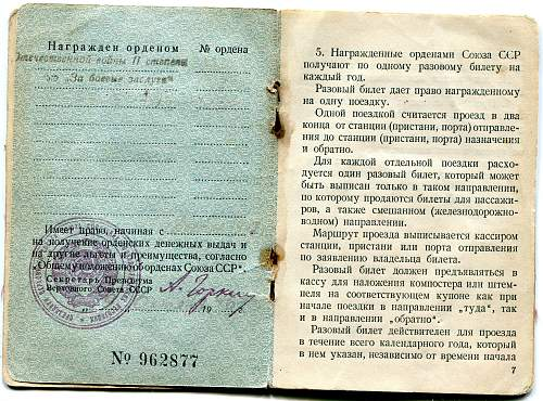 Click image for larger version.  Name:Elena Vasilyevna Hristoforova 2.jpg Views:27 Size:350.5 KB ID:870024
