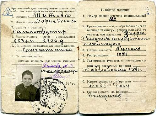 Click image for larger version.  Name:Mariya Klimovna Titova 2.jpg Views:41 Size:336.6 KB ID:871588