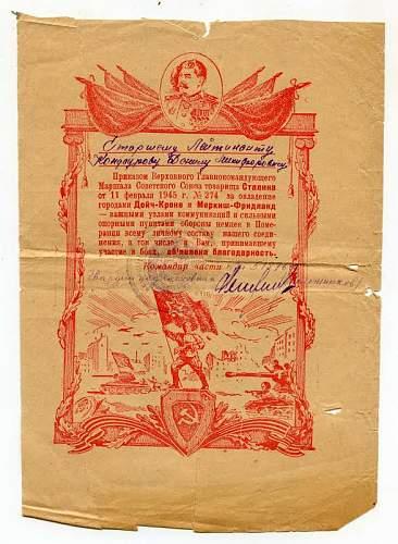 Click image for larger version.  Name:Daniil Nikiforovich Kandaurov, February 11, 1945.jpg Views:22 Size:80.8 KB ID:875685