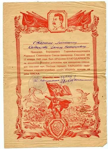 Click image for larger version.  Name:Daniil Nikiforovich Kandaurov, January 17, 1945.jpg Views:19 Size:95.6 KB ID:875686