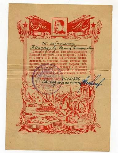 Click image for larger version.  Name:Daniil Nikiforovich Kandaurov, March 4, 1945.jpg Views:31 Size:82.1 KB ID:875687