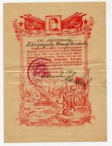 Click image for larger version.  Name:Daniil Nikiforovich Kandaurov, March 5, 1945.jpg Views:13 Size:83.4 KB ID:875688