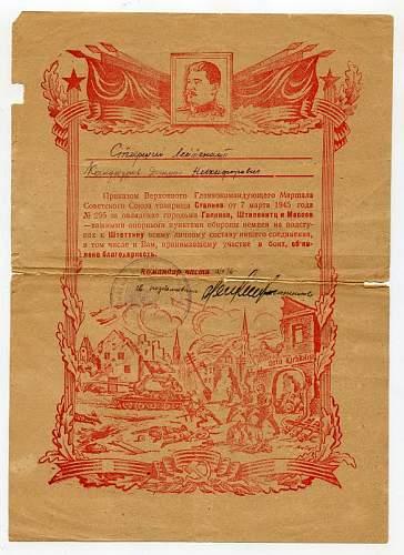 Click image for larger version.  Name:Daniil Nikiforovich Kandaurov, March 7, 1945.jpg Views:29 Size:80.7 KB ID:875689