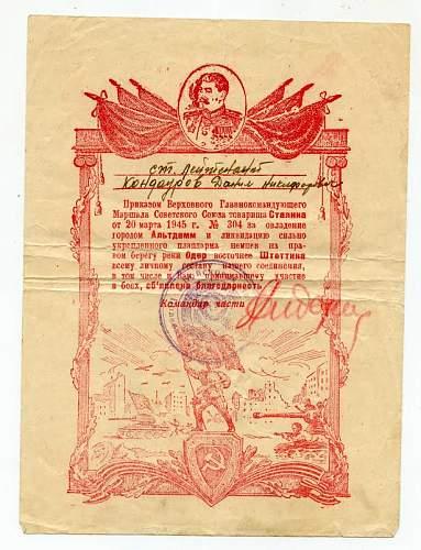 Click image for larger version.  Name:Daniil Nikiforovich Kandaurov, March 20, 1945.jpg Views:19 Size:87.3 KB ID:875690