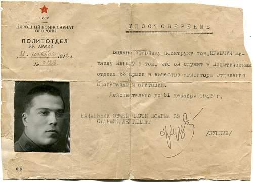Politruk (Political Officer) Temporay Identifcation Document
