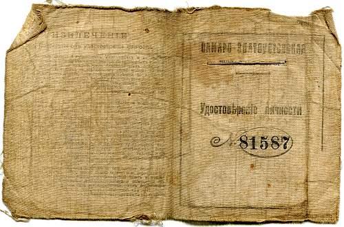 Click image for larger version.  Name:Sergei Dimitriev Solov'yev Railroad ID 1915a.jpg Views:46 Size:333.3 KB ID:876070