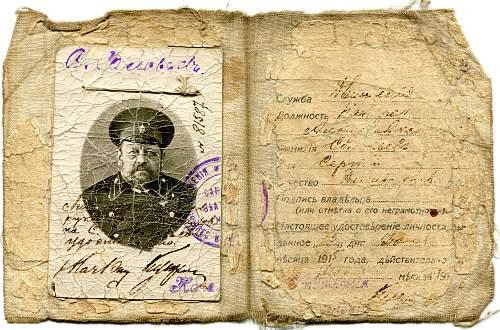 Click image for larger version.  Name:Sergei Dimitriev Solov'yev Railroad Identification 1915b.jpg Views:62 Size:340.6 KB ID:876071