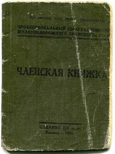 Click image for larger version.  Name:Nadezhda Sergeevna Vdovtsova Labor Union 1928a.jpg Views:38 Size:334.6 KB ID:876072