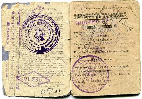 Click image for larger version.  Name:Nadezhda Sergeevna Vdovtsova Labor Union 1928b.jpg Views:45 Size:337.7 KB ID:876073