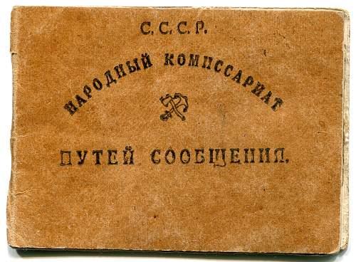 Click image for larger version.  Name:Nadezhda Sergeevna Vdovtsova Railroad ID 1935a.jpg Views:35 Size:327.0 KB ID:876075