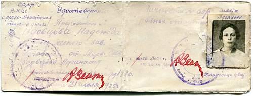 Click image for larger version.  Name:Nadezhda Sergeevna Vdovtsova Railroad ID 1935b.jpg Views:68 Size:322.5 KB ID:876076