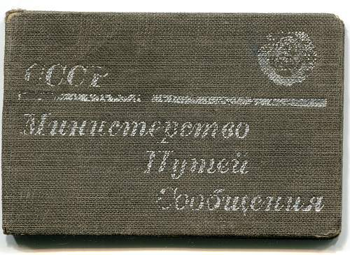 Click image for larger version.  Name:Afanasenko Nikitovich Vdovtsov Railroad ID 1.jpg Views:43 Size:346.8 KB ID:876077