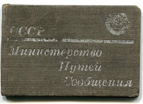Solov'ev Family documents