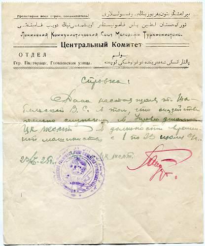 Click image for larger version.  Name:Vera Sergeevna Shchabel'ska Membership Letter 1923.jpg Views:151 Size:320.0 KB ID:876081
