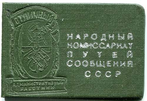 Click image for larger version.  Name:Vera Sergeevna Shchabel'ska Railroad Badge 1944a.jpg Views:41 Size:333.6 KB ID:876082