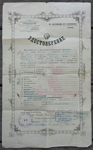 Click image for larger version.  Name:Evgeniya Sergeevna Zinkevich Diploma 1926.jpg Views:34 Size:51.6 KB ID:876091