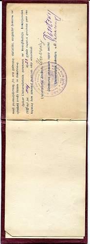 Click image for larger version.  Name:Evgeniya Sergeevna Zinkevich ID 1933c.jpg Views:25 Size:314.4 KB ID:876096
