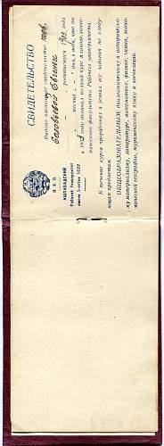 Click image for larger version.  Name:Evgeniya Sergeevna Zinkevich ID 1933d.jpg Views:26 Size:318.3 KB ID:876097