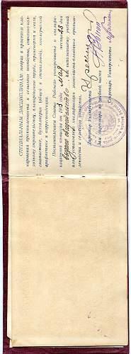Click image for larger version.  Name:Evgeniya Sergeevna Zinkevich ID 1933e.jpg Views:35 Size:325.8 KB ID:876098