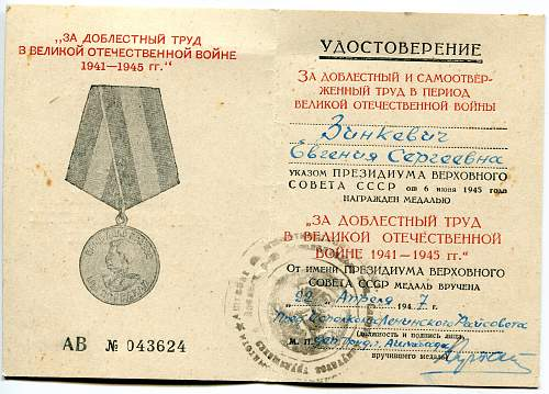 Click image for larger version.  Name:Evgeniya Sergeevna Zinkevich Labor Victory.jpg Views:57 Size:331.8 KB ID:876099