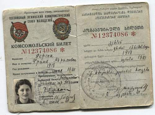 Click image for larger version.  Name:Komsomol-1941.jpg Views:153 Size:78.4 KB ID:876538