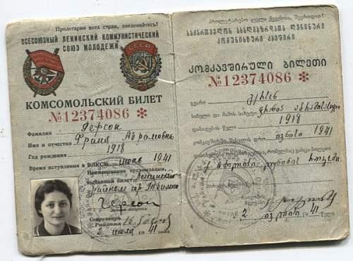 Click image for larger version.  Name:Komsomol-1941.jpg Views:194 Size:78.4 KB ID:876538