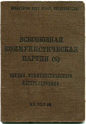 Click image for larger version.  Name:Vera Aleksandrovna Gerasimova, Candidate Book 1.jpg Views:51 Size:342.8 KB ID:878225
