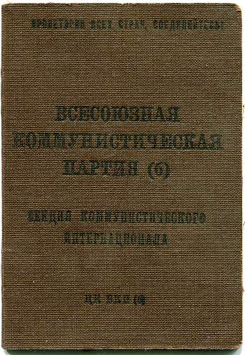 Click image for larger version.  Name:Vera Aleksandrovna Gerasimova, Candidate Book 1.jpg Views:63 Size:342.8 KB ID:878225