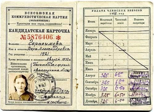 Click image for larger version.  Name:Vera Aleksandrovna Gerasimova, Candidate Book 2.jpg Views:97 Size:350.2 KB ID:878226