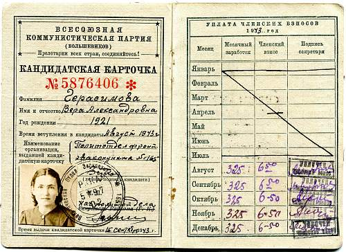 Click image for larger version.  Name:Vera Aleksandrovna Gerasimova, Candidate Book 2.jpg Views:91 Size:350.2 KB ID:878226