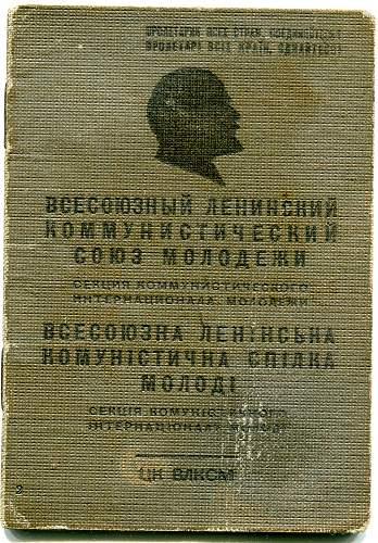 Click image for larger version.  Name:Vera Aleksandrovna Gerasimova, Comsomol Book 1.jpg Views:117 Size:357.9 KB ID:878227