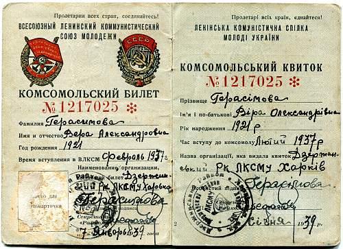 Click image for larger version.  Name:Vera Aleksandrovna Gerasimova, Comsomol Book 2.jpg Views:100 Size:349.8 KB ID:878228