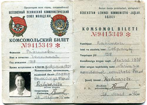 Click image for larger version.  Name:Cholpanay Rakhimova, Comsomol 2.jpg Views:91 Size:338.3 KB ID:878230