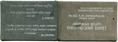 Click image for larger version.  Name:Cholpanay Rakhimova, ID 1.jpg Views:31 Size:340.6 KB ID:878499
