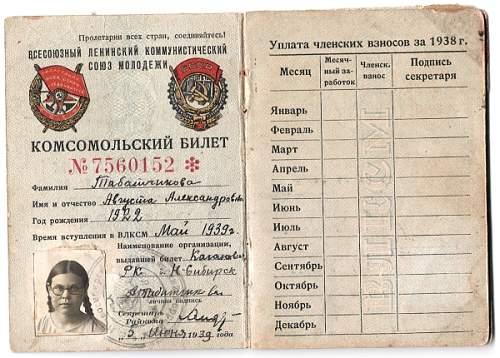 Click image for larger version.  Name:Komsomol2.jpg Views:127 Size:43.3 KB ID:878834