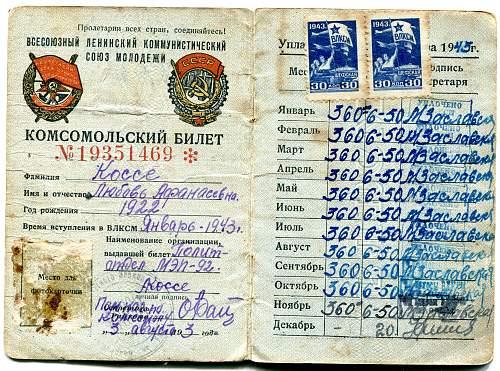 Click image for larger version.  Name:Lyubov' Afanas'yevna Kosse 2.jpg Views:17 Size:347.3 KB ID:879346
